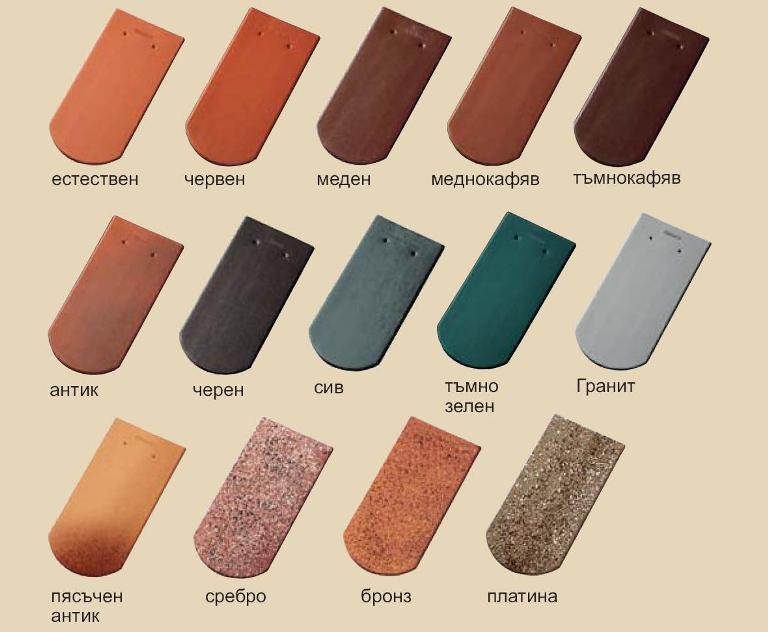 Керемиди Тондах – цветове