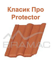 Класик Protector