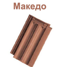 Македо